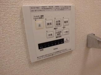 【設備】イズミ金岡