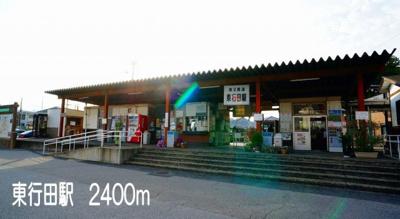 東行田駅まで2400m