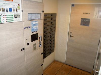 メールボックス・宅配ボックス完備。