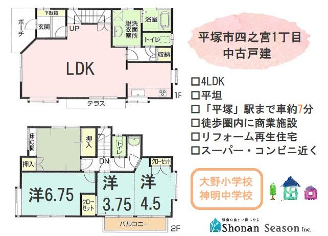 家族を近くに感じられるリビング階段で、2階居室は将来的に分けられるお部屋がございます。子供部屋に、テレワークスペースなど活用は様々。和室には大きな押入もあるので、お布団や季節家電なども収納◎