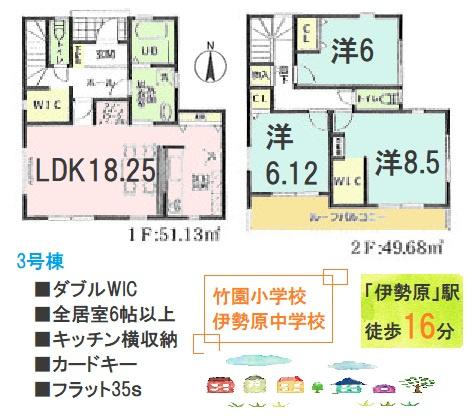 広々としたLDKは18.25帖と大きな家具を配置しても圧迫感を感じません。DKにはワークスペースが配置してあるので、家族を近くに感じながら、お子様の様子も見ながらお仕事も出来そう。