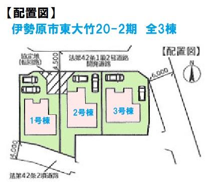 3号棟 「伊勢原」駅徒歩16分の立地◎落ち着いた暮らしが叶う住環境です。2台駐車可能なので来客にも便利ですよ。何でも揃う「伊勢原」駅利用で生活の質をあげてくれますよ。