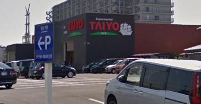 スーパータイヨー藤代店まで494m