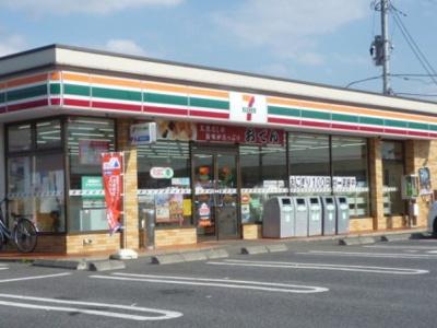 セブンイレブン藤代駅南口店まで1,106m