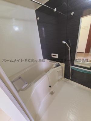 【浴室】A Style