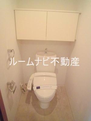【トイレ】レジディア文京千石Ⅱ