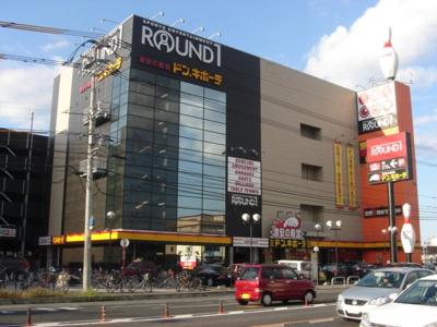 ドン・キホーテ福山店(雑貨店)まで295m