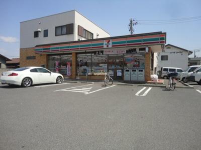 セブンイレブン福山手城町3丁目店(コンビニ)まで318m