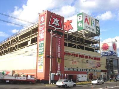 フタバ図書アルティ福山本店(CD・DVDレンタル)まで639m