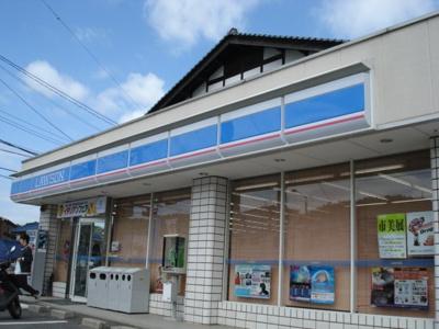 ローソン福山松永町店(コンビニ)まで1,357m