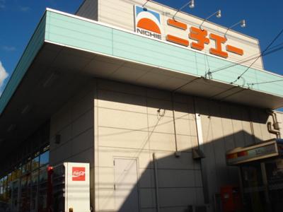 ニチエーサンライズ店(スーパー)まで1,091m