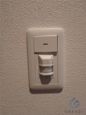 【設備】プランドール大手前レジデンス