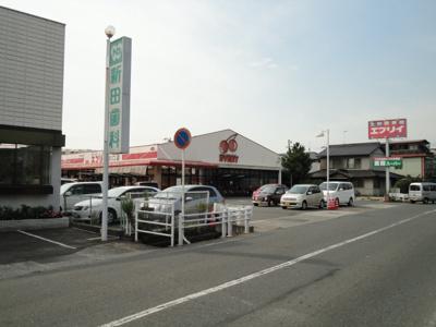 生鮮&業務スーパーエブリイ川口店まで1,383m