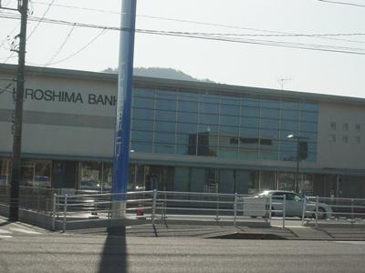 広島銀行福山南支店まで1,235m
