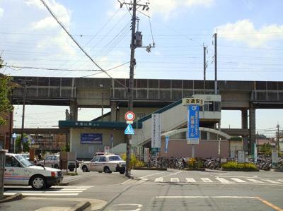 東福山駅(JR 山陽本線)まで618m
