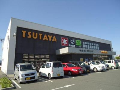 TSUTAYA駅家店まで443m