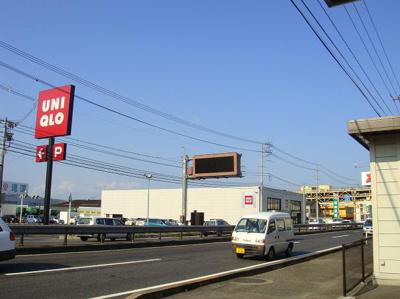 ユニクロ福山駅家店まで1,321m