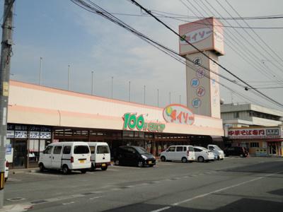 ザ・ダイソーふくやま川口店(100円ショップ)まで1,048m