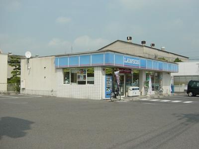 ローソン福山曙店(コンビニ)まで781m
