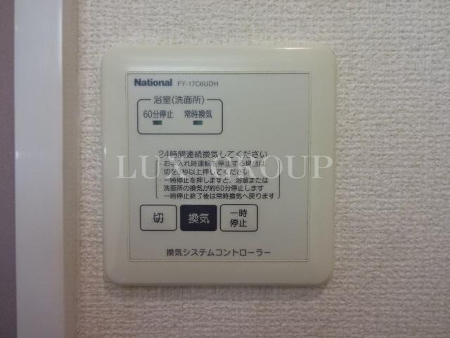 【設備】メゾンSAKURAⅠ