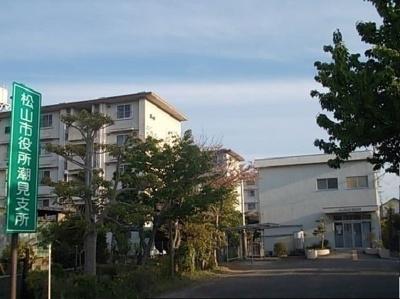 松山市役所潮見支所まで500m