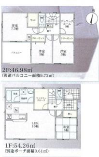 甲府市伊勢の新築戸建・全3棟 3号棟 建物面積101.24平米 土地面積185.31平米