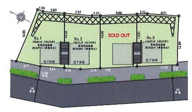 【区画図】昭島市郷地町1丁目 新築戸建全4棟