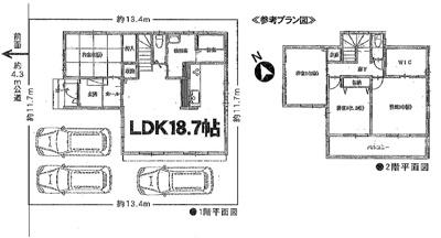 【参考プラン】神戸市垂水区西舞子7丁目 土地