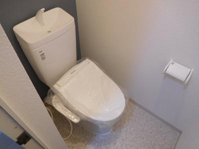 【トイレ】グリーンベル西荻