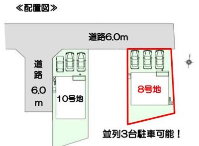 【区画図】焼津市小柳津 新築一戸建て 8号地 FF