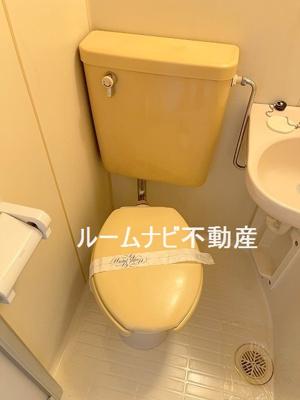【トイレ】ホーメストハイツ本郷