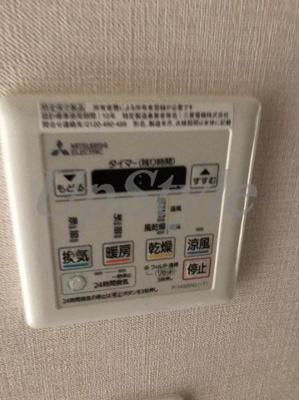 【設備】ルフォンプログレ上野入谷