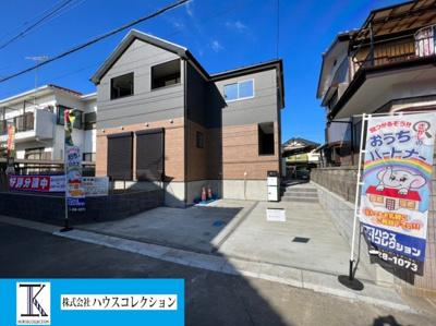 【外観】取手市新取手21-1期 新築戸建