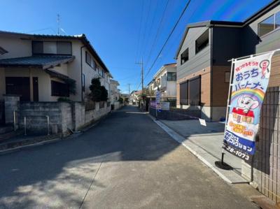 【前面道路含む現地写真】取手市新取手21-1期 新築戸建