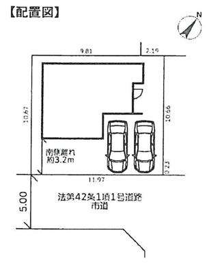 【区画図】取手市新取手21-1期 新築戸建