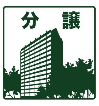 【その他】アドバンス心斎橋グランガーデン