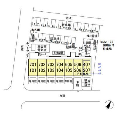 【区画図】ヒロ末広