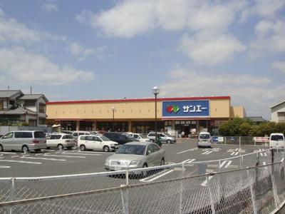 スーパーサンエー大美野店まで3,087m