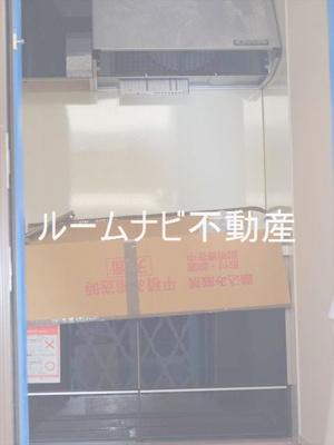 【キッチン】Moana Castle