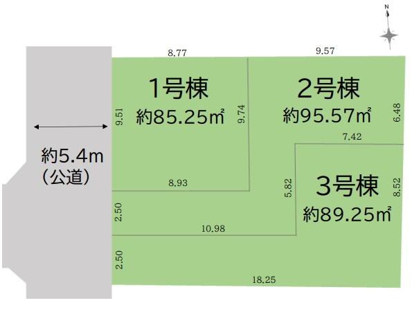 【外観】杉並区下井草4丁目 条件無し売地