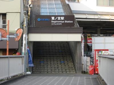 【その他】FARE鷺宮