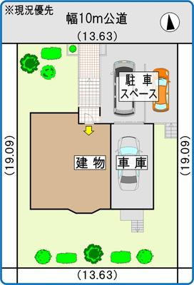 敷地広々78坪・駐車3台可能