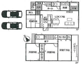 施工例写真はロコホームホームページでご覧になれます