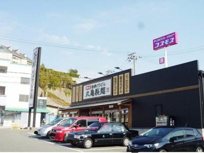 丸亀製麺名谷東店まで320m