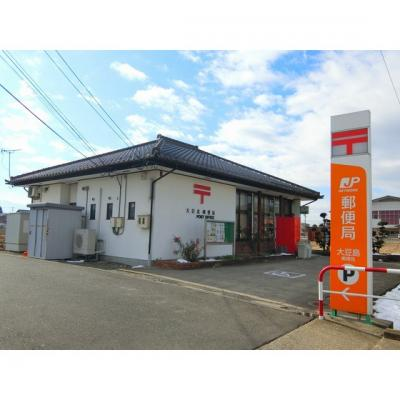 郵便局「大豆島郵便局まで1196m」