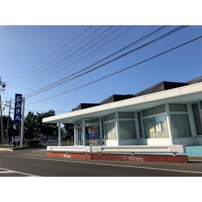 銀行「長野信用金庫大豆島支店まで650m」