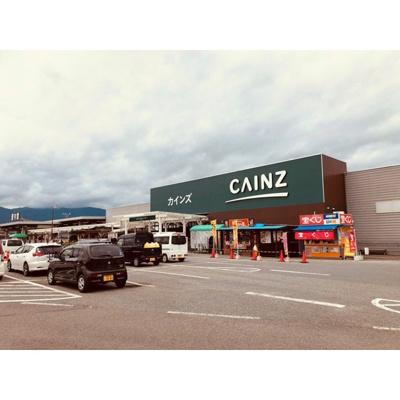 ホームセンター「カインズ更埴店まで2752m」