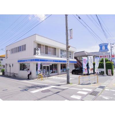 コンビニ「ローソン長野本郷駅前店まで313m」