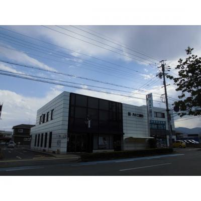 銀行「八十二銀行長野北支店まで908m」