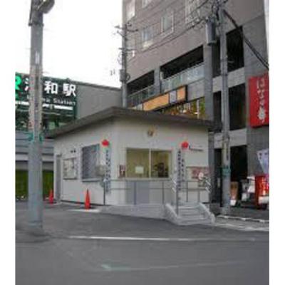 警察署・交番「浦和警察署浦和駅前交番  まで381m」